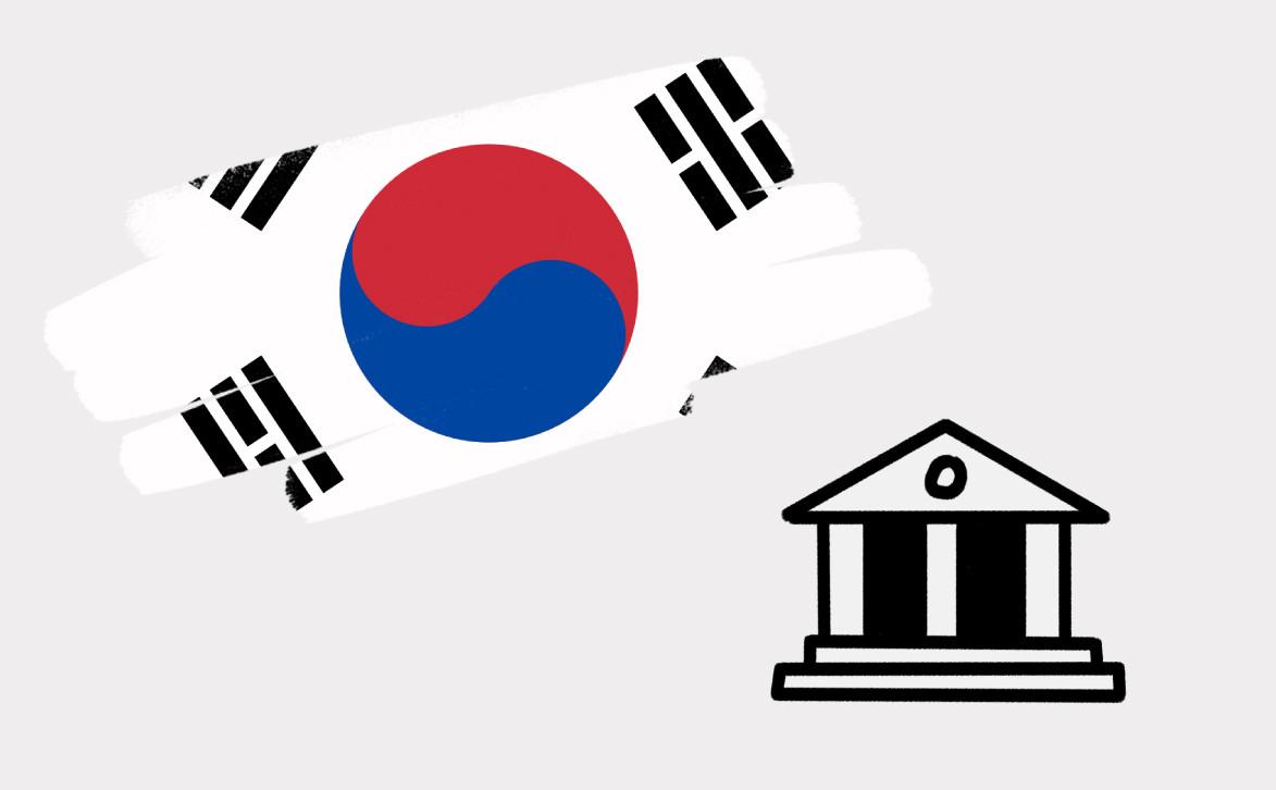 Южная Корея начнет тестирование цифровой воны в августе