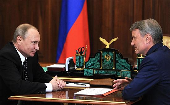 Во время рабочей встречи президента России Владимира Путина спредседателем правления Сбербанка России Германом Грефом, 4 августа 2016 года