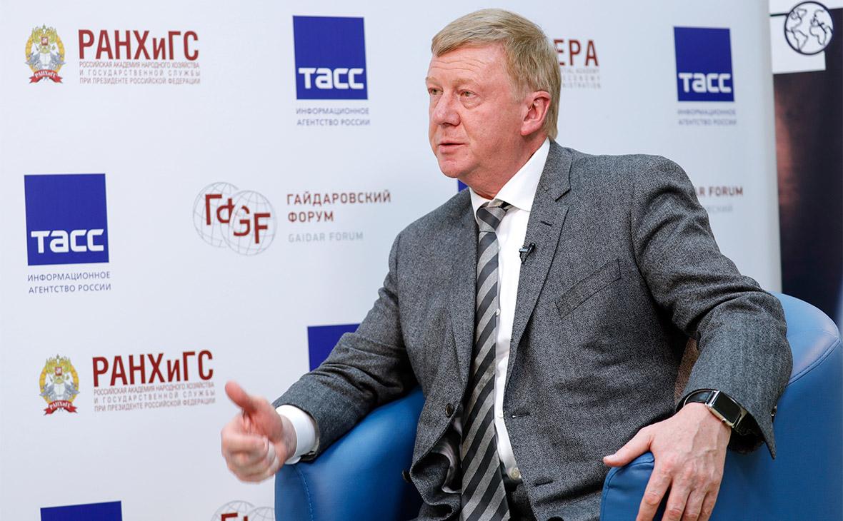Анатолий Чубайс во время интервью в рамках IХ Гайдаровского форума