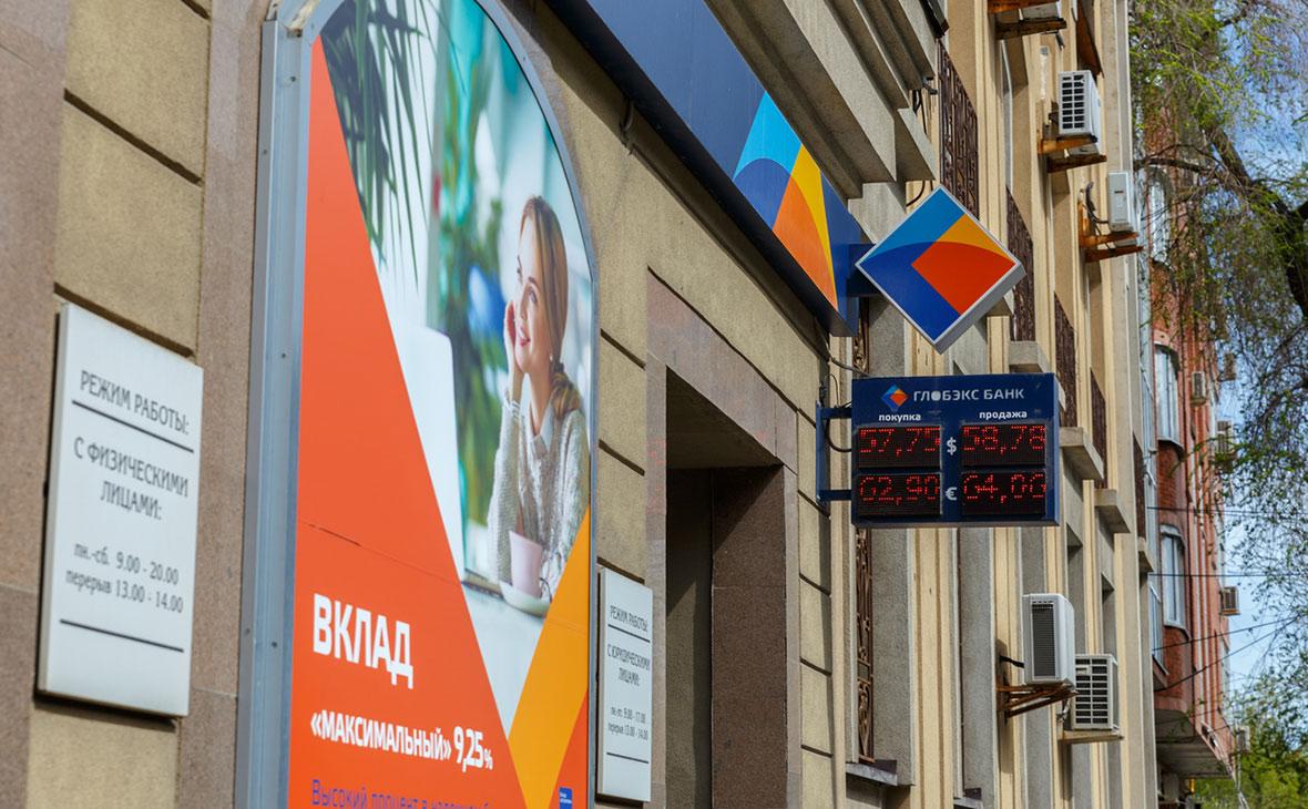 Фото: Владимир Акиньшин / Лори