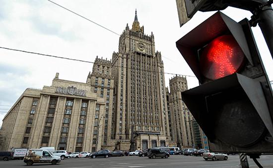Здание МИД России вМоскве