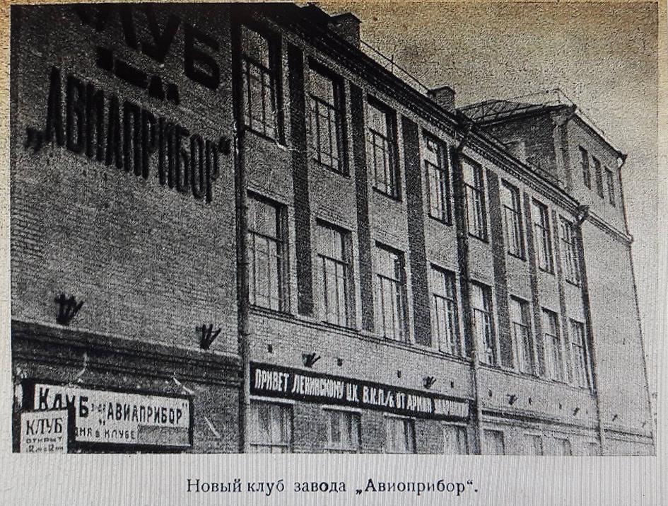 Фото: «Архнадзор»