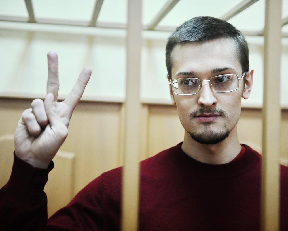 Ярослав Белоусов, осужденный за участие в массовых беспорядках на Болотной площади