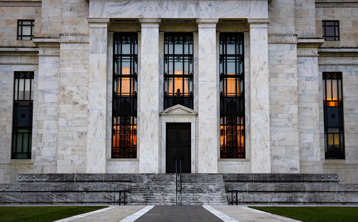 Федеральная резервная система (ФРС) США