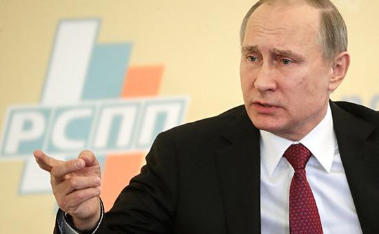 Президент РФ Владимир Путин насъезде Российского союза промышленников ипредпринимателей 24 марта 2016 года