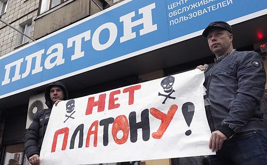 Акция протеста дальнобойщиков у офиса системы взимания платы «Платон» вВолгограде. Фото: ноябрь 2015 года