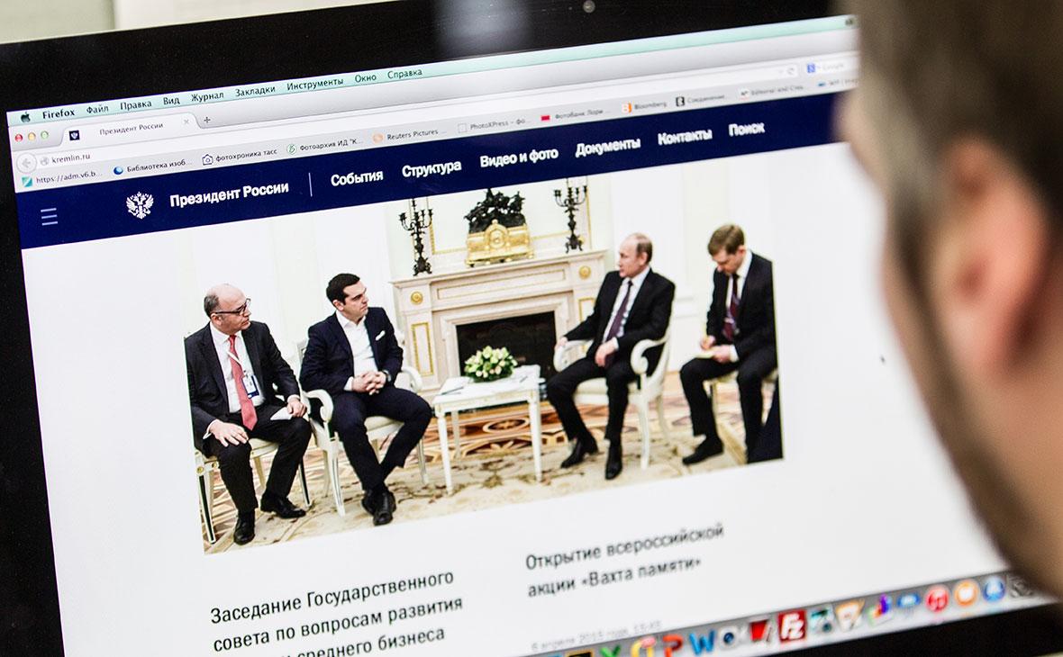 Фото: Олег Яковлев / РБК
