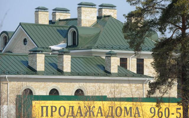 Объявление о продаже дома на Рублевском шоссе