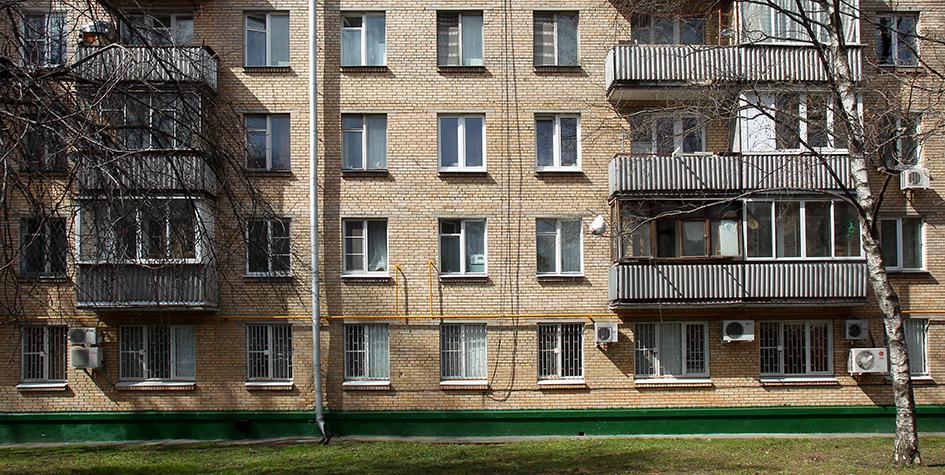 Пятиэтажный дом на Каширском шоссе в Москве