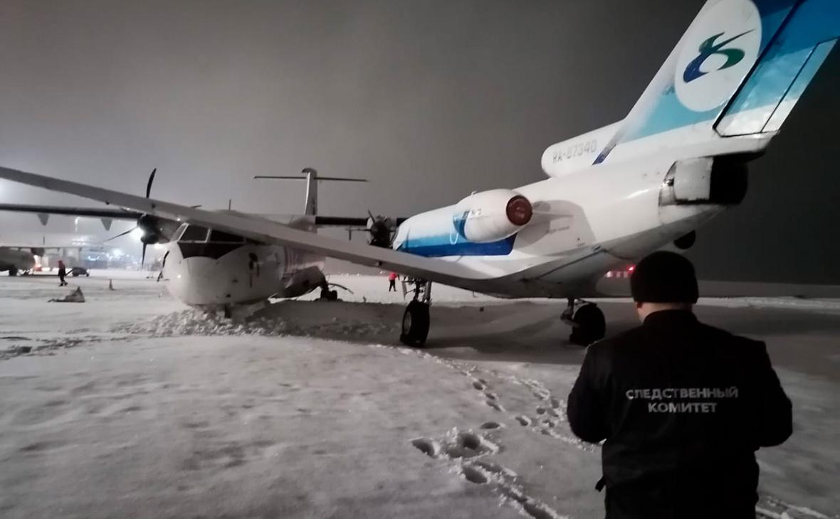 Фото:  Уральское следственное управление на транспорте СК РФ