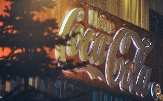 Завод Coca-Colaв Москве