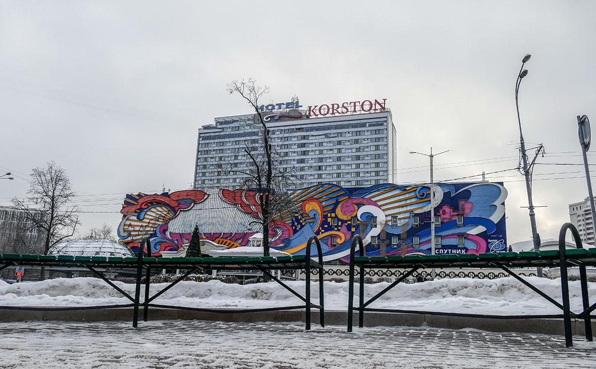 Отель Korston