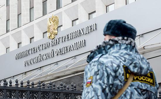 Здание МВД России вМоскве