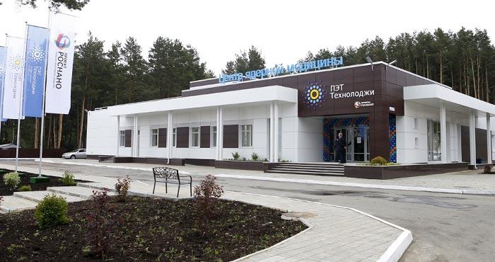 Центрисследований методами позитронно-эмиссионной томографии в Екатеринбурге