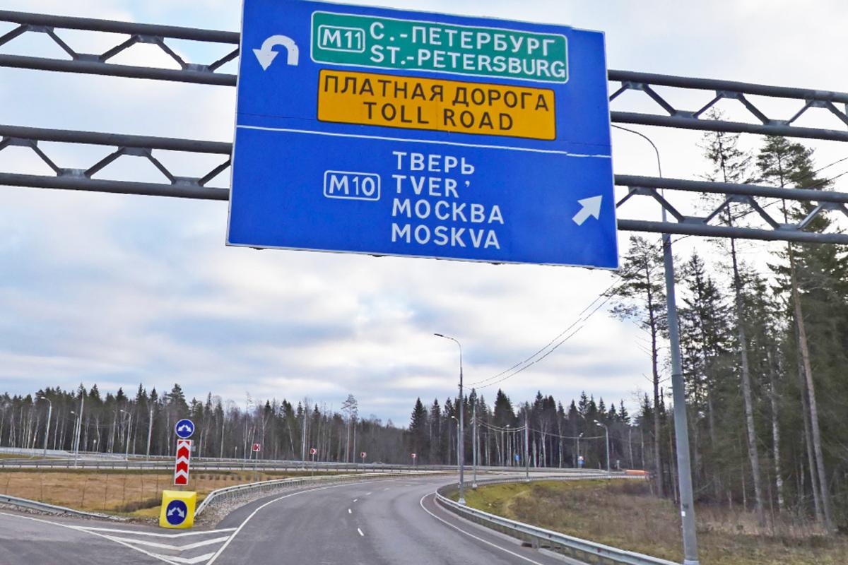 Фото: сайт «Росавтодора»