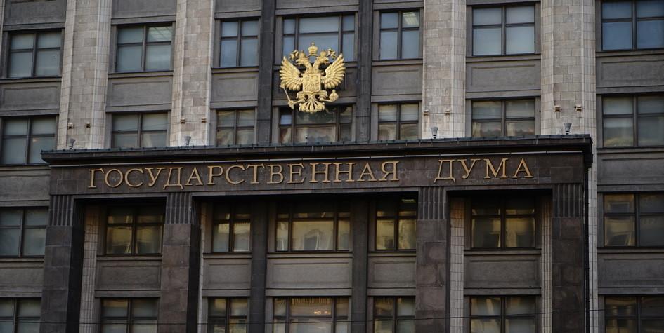 Фото: Олег Яковлев/ТАСС