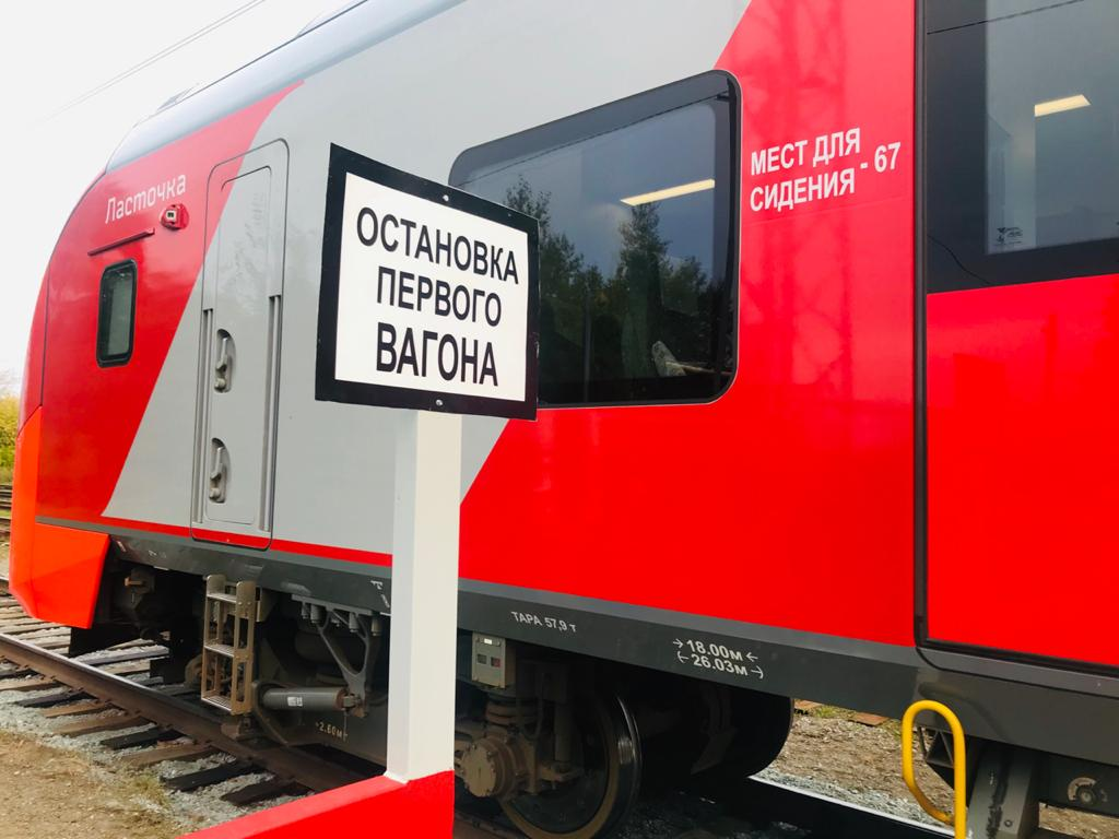 Проект наземного метро в Перми планируют реализовать до 2030 года