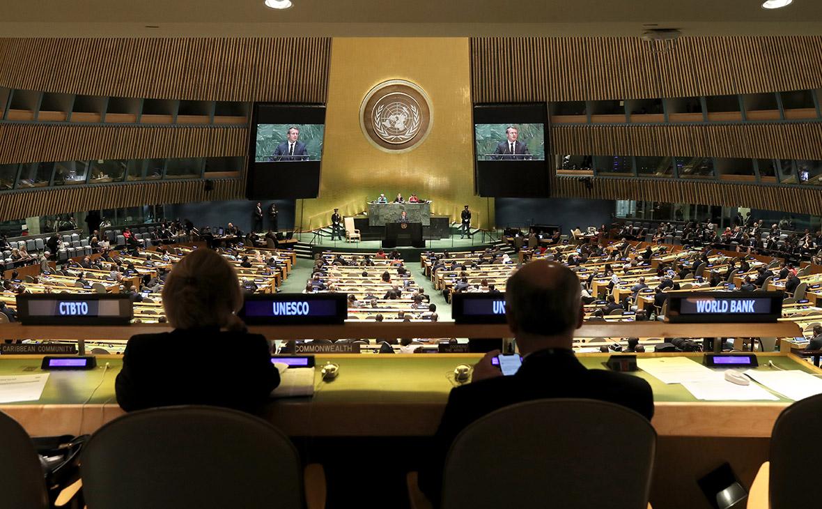 Открытие 74-й сессии Генеральной Ассамблеи ООН в Нью-Йорке