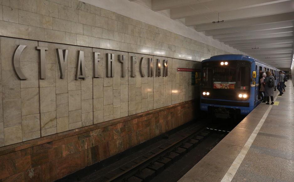 Фото: nsk-metro.ru
