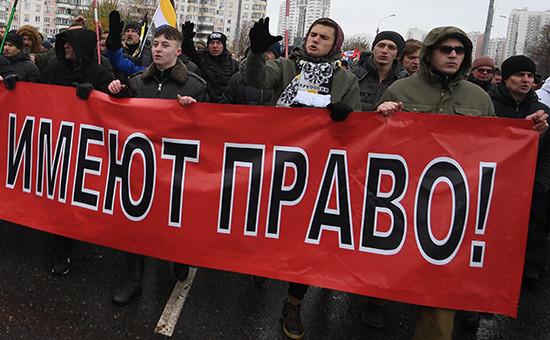 Шествие националистов в Москве