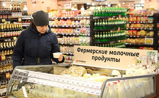 В продуктовом магазине Екатеринбурга