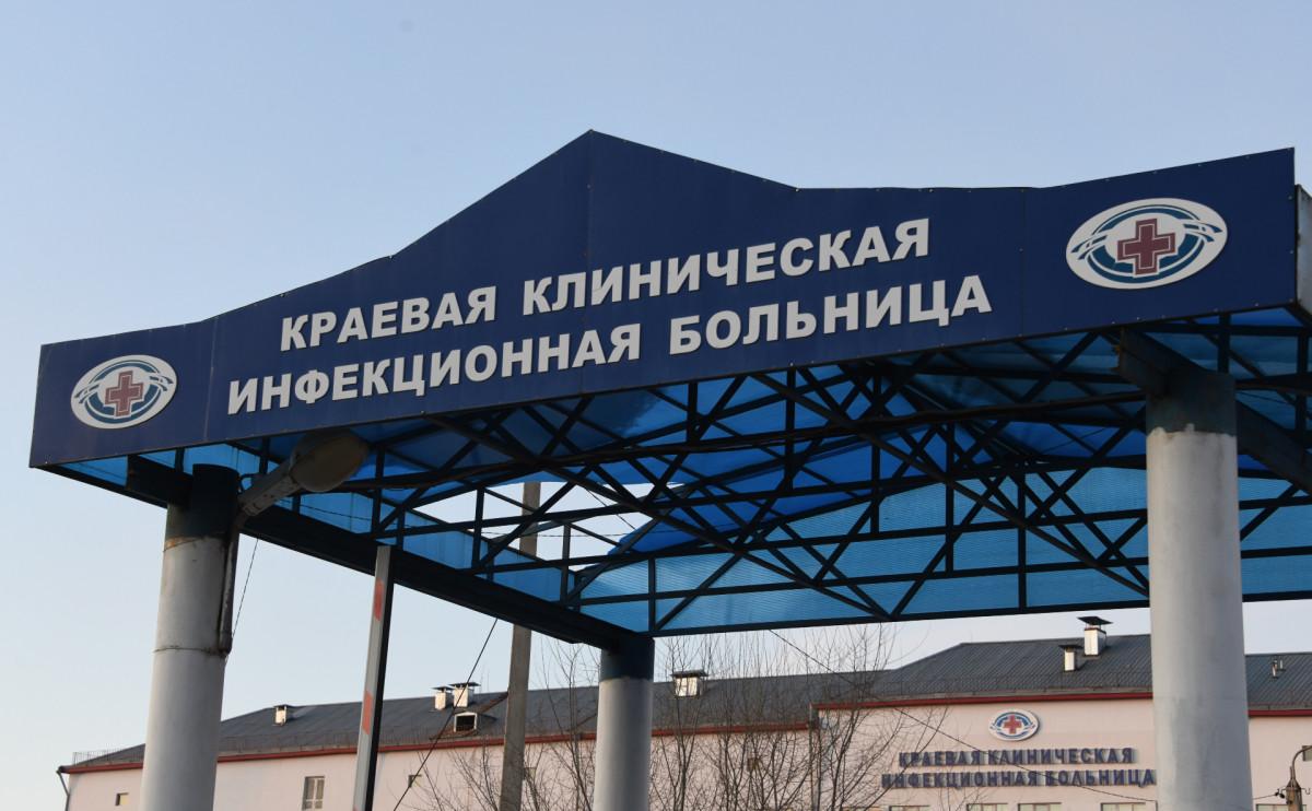 Здание Краевой клинической инфекционной больницы в Чите