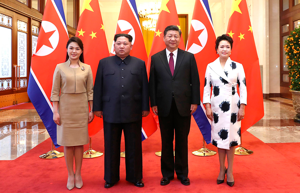 Ли Соль Чжу, Ким Чен Ын, Си Цзиньпин и Пэн Лиюань