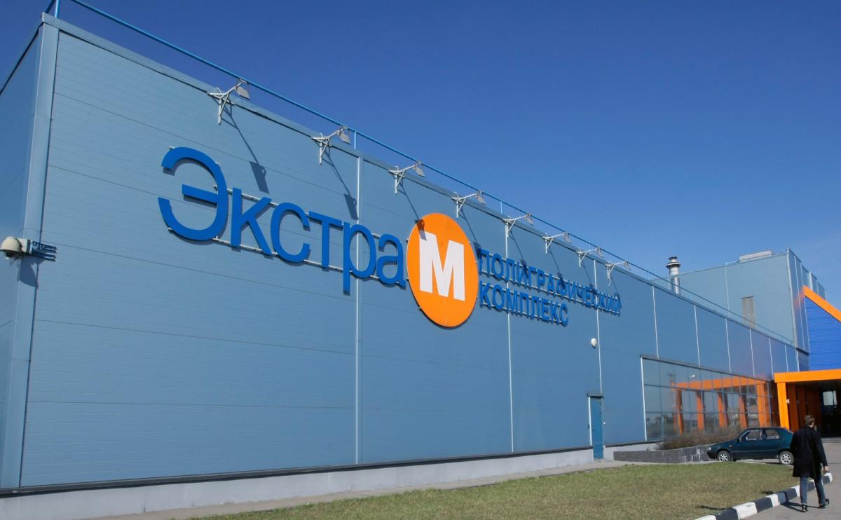 Здание типографии «Экстра-М» в Красногорске