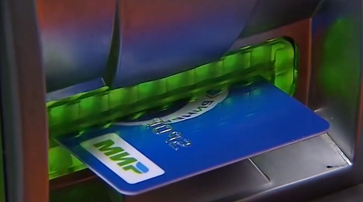 Лимит по кредитным картам в феврале в Прикамье достиг 63 тыс. руб.