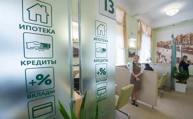 Ипотечный центр банка