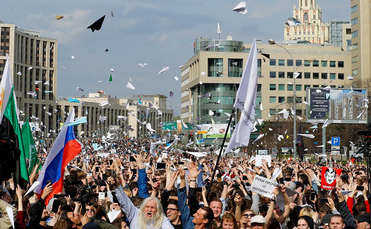 Акция в поддержку свободного интернета в Москве, 30 апреля
