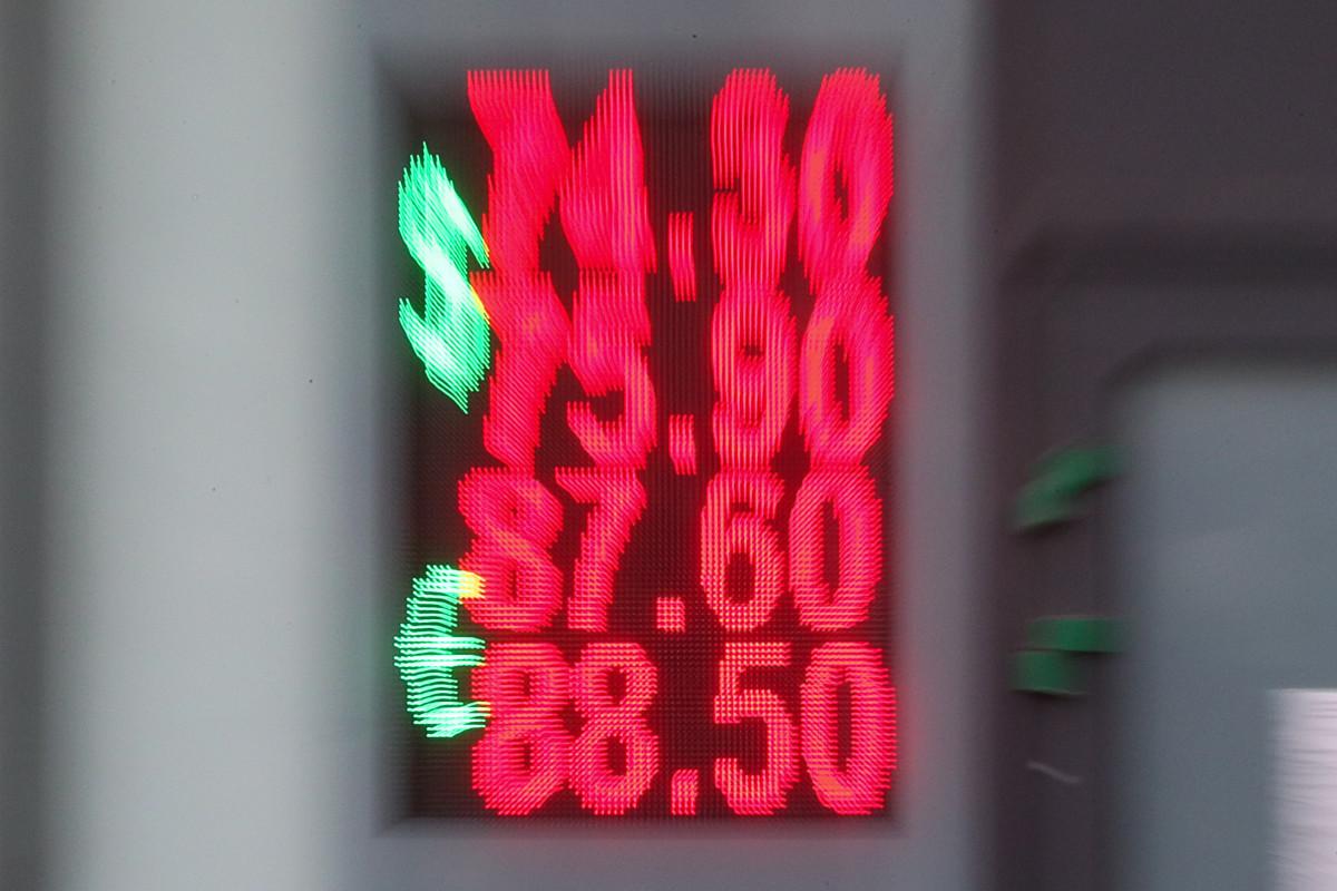 как на бинанс перевести рубли в Usd