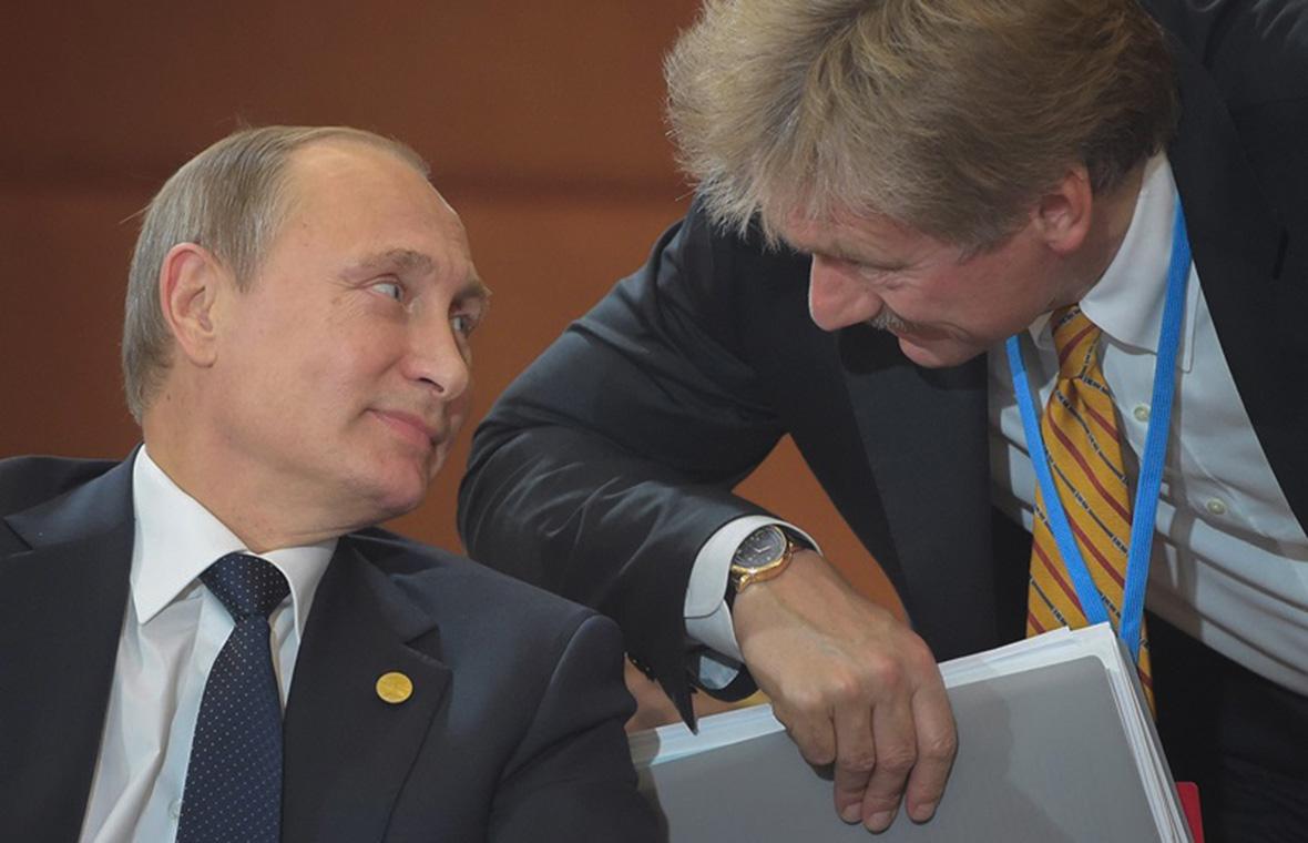 Владимир Путини Дмитрий Песков