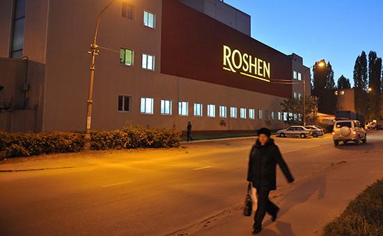 Кондитерская фабрика Roshen вЛипецке