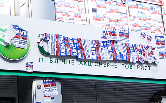 Фото: Александр Рыбин / ТАСС