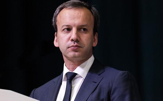 Вице-премьер России Аркадий Дворкович