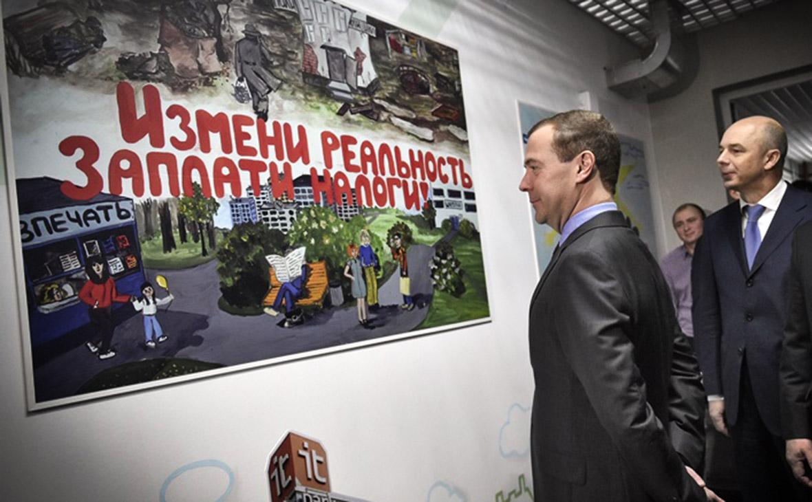 Дмитрий Медведев иАнтон Силуанов