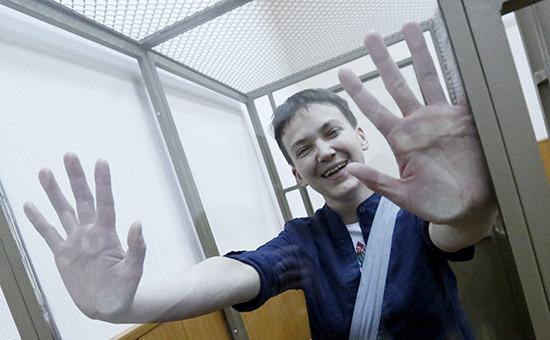 Надежда Савченково время оглашения приговора в Донецком областном суде