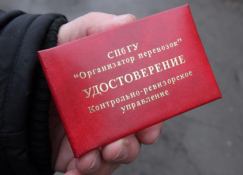 Фото: Александр Дроздов/Интерпресс