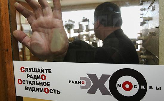 В студии радиостанции «Эхо Москвы», апрель 2009 года