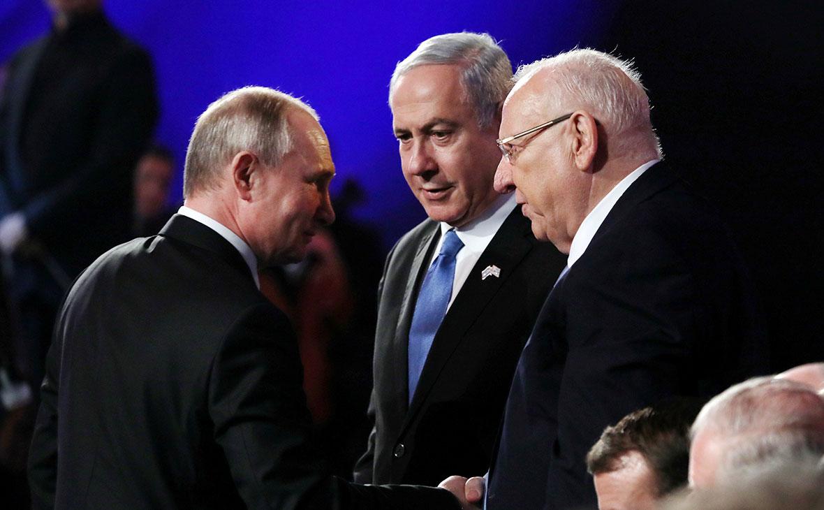 Владимир Путин, Биньямин Нетаньяху и Реувен Ривлин