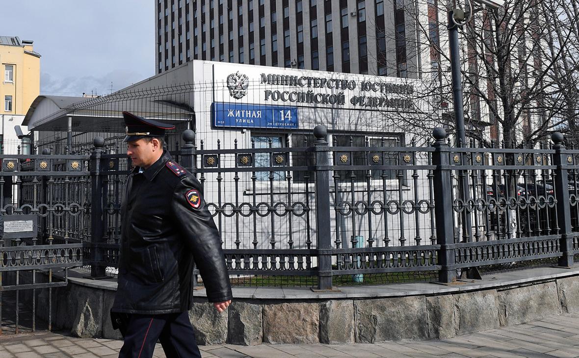 Минюст продлит мораторий для НКО на отчетность о финансировании