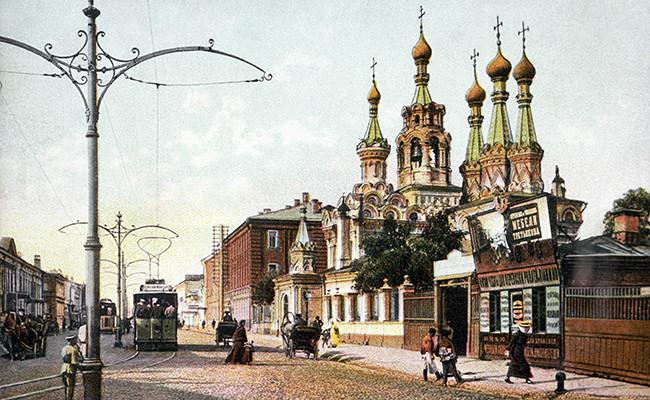 Репродукция дореволюционной открытки с видом Москвы