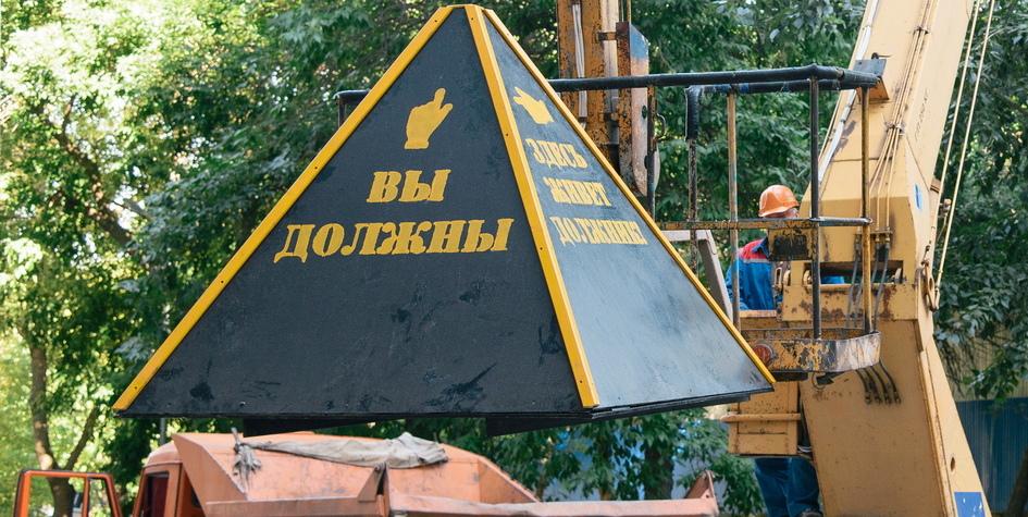 Фото: Альберт Дзень/ТАСС