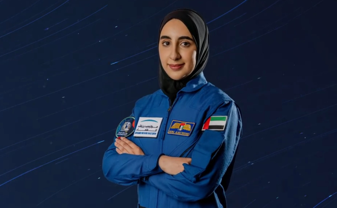 Нура Аль-Матруши