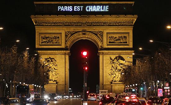 Проекция на триумфальной арке в Париже: