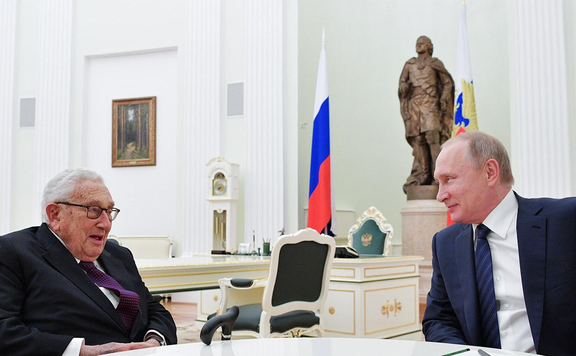 Генри Киссинджер и Владимир Путин