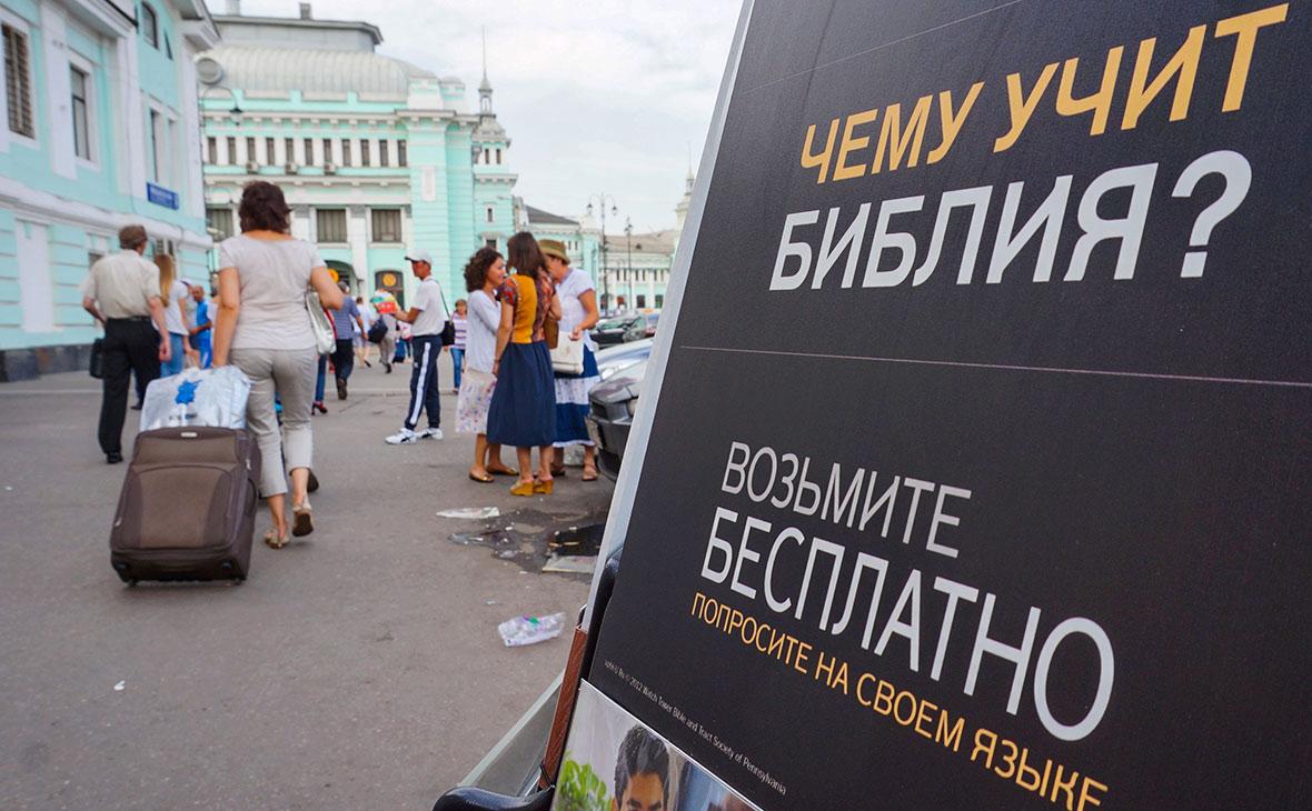Фото: Александр Артеменков / ТАСС