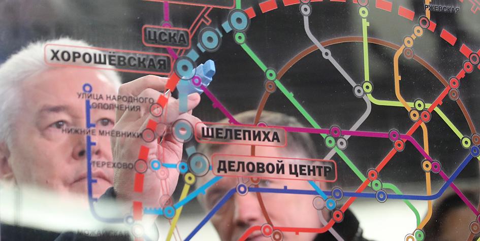 Мэр Москвы Сергей Собянин (слева) во время открытия первого участка Большого кольца столичного метро