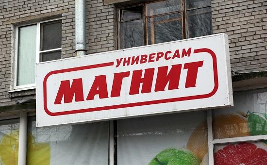 Фото: rtr-vesti.ru